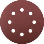 Шлифовальные круги с отверстиями Р 180 125 мм, 5 шт.