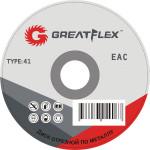 Круг отрезной по металлу Greatflex 125x22.2x1 мм 50-41-002