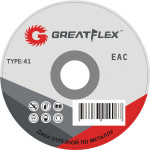Круг отрезной по металлу Greatflex 125x22.2x1.2 мм 50-41-003
