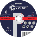 Круг отрезной по металлу Cutop Profi 400x32x3.2 мм 39998т