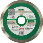 Диск алмазный Distar 1A1R Granite Premium сплошной 230x25.4x1.9 мм 11320061017
