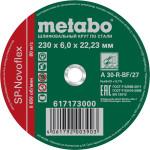 Круг зачистной по металлу Metabo SP-Novoflex 230x22.23x6 мм 617173000