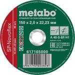 Круг отрезной по металлу Metabo SP-Novoflex 150x22.23x2 мм 617165000