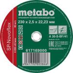 Круг отрезной по металлу Metabo SP-Novoflex 230x22.23x2.5 мм 617169000