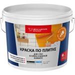 Краска по плитке Ярославские краски для стен в кухне и ванной 2.5 л