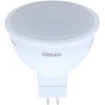 Лампа светодиодная матовая Osram GU5.3 4.2W 220V 4000K