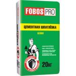 Цементная шпаклевка Fobos Pro белая 20 кг