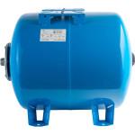 Расширительный бак Stout STW-0003-000050 гидроаккумулятор 50 л горизонтальный синий