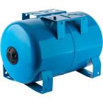 Расширительный бак Stout STW-0001-100020 гидроаккумулятор 20 л горизонтальный синий