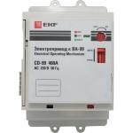 Электропривод EKF PROxima CD-99-250A