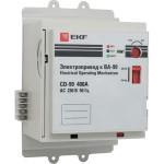 Электропривод EKF PROxima CD-99-400A