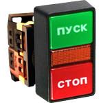 Кнопка EKF PROxima AS-22N 220В NO NC Пуск-Стоп прямоугольная