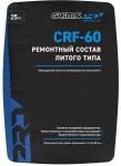 Ремонтный состав GLIMSPRO CRF-60 литьевой 25 кг