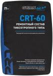 Ремонтный состав GLIMSPRO CRT-60 тиксотропный 25 кг