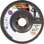 Диск шлифовальный Dexter PCS1GR80 лепестковый универсальный Р80 125x22.2 мм