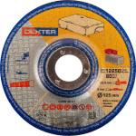 Диск зачистной по камню Dexter 125x6x22.2 мм