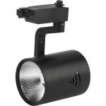 Трековый светодиодный светильник Эра TR1 30 Вт 220 В черный Б0032102