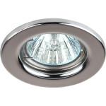 Точечный светильник Эра ST1 CH штампованный под лампу MR16 50 Вт хром C0043799
