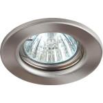 Точечный светильник Эра ST1 SN штампованный под лампу MR16 50 Вт сатин никель C0043800