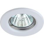 Точечный светильник Эра ST1 WH штампованный под лампу MR16 50 Вт белый C0043797