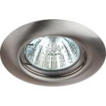Точечный светильник Эра ST3 SN штампованный под лампу MR16 50 Вт сатин никель C0043803