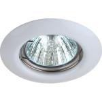 Точечный светильник Эра ST3 WH штампованный под лампу MR16 50 Вт белый C0043801