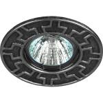 Точечный светильник Эра ST5 CH/BK штампованный под лампу MR16 50 Вт черный хром Б0036485
