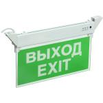 Аварийный светильник IEK ССА2101 прямоугольный от аккумулятора пластиковый 35.2х22.9 см 1.1 кг