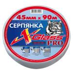 Сетка стеклотканевая самоклеящаяся (серпянка) X-Glass 45мм*90м