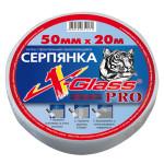 Сетка стеклотканевая самоклеящаяся серпянка X-Glass 50 мм 20 м