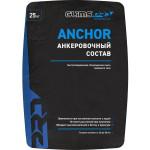 Анкеровочный состав Glims Pro Anchor 25 кг