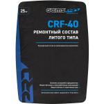 Ремонтный состав GLIMSPRO CRF-40 литьевой 25 кг