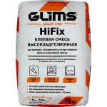 Клей для плитки Glims HiFix 25 кг