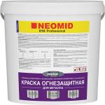 Краска огнезащитная Neomid 010 metal для металла 25 кг