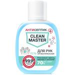 Гель для рук с антибактериальным эффектом CLEAN MASTER 60 мл
