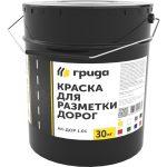 Краска для разметки дорог Грида АК-Дор 1.01 желтая 30 кг