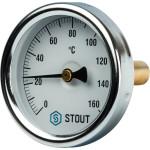 """Термометр биметаллический STOUT 63 мм с погружной гильзой 50 мм 1/ 2"""" 0-160°С SIM-0002-635015"""
