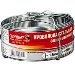 Проволока стальная белый цинк 1.3 мм 50 м