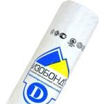 Универсальный гидро-пароизоляционный материал Изобонд D Standart 70 м2