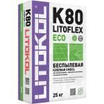Клей плиточный LITOFLEX K80 ECO С2Е серый 25 кг
