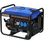 Генератор бензиновый Спец SB-2700-N 2.8 кВт