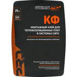 Клей для теплоизоляционных плит GLIMS-КФ 25 кг