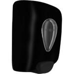 Дозатор для мыла Nofer 03036.N подвесной пластик черный 215x130x95 мм