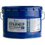 Праймер битумный БРИТ 9 кг