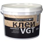 Клей паркетный №1 VGT 12 кг