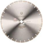 Алмазный диск Kronger по армированному бетону 400 мм