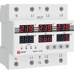 Трехфазное реле напряжения и тока с дисплеем EKF MRVA-3 63A