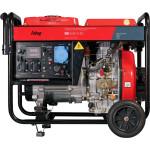 Генератор дизельный Fubag DS 5500 A ES 5.0 кВт с электростартером и коннектором автоматики