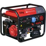 Генератор бензиновый Fubag BS 8500 XD ES 8.0 кВт с электростартером