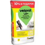Шпаклевка полимерная Weber Vetonit LR+ финишная белая 22 кг